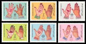 United Arab Emirates 1998 Scott #611-616 Mint Never Hinged