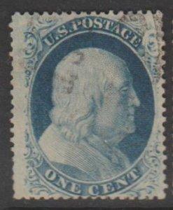 U.S. Scott #24 Franklin Stamp - Cat $40 - Used Set of 2