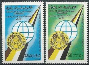 Libya 1981 Scott 958-959 Combating Racism MNH