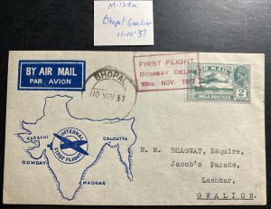 1937 Bhopal India First Flight Airmail cover FFC To Gwalior Map Cachet