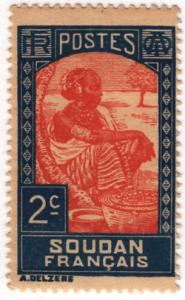 Sudan, Scott # 62 (1), MH