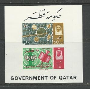 Qatar Scott catalogue #68a Imperf Note Unused Hinged
