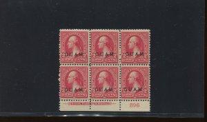 Guam Scott 2a Overprint Mint Plate Block of 6 Stamps (Stock Guam 2-pb3)