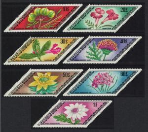 Mongolia Rare Medicinal Plants 7v SG#892-898