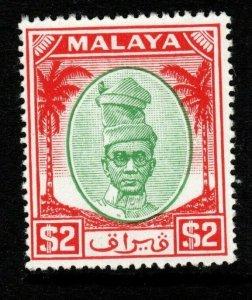MALAYA PERAK SG147 1950 $2 GREEN & SCARLET MNH