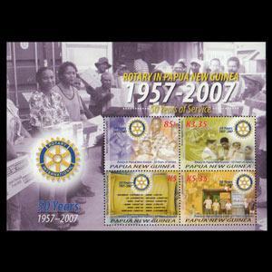 PAPUA NEW GUINEA 2007 - Scott# 1272a S/S Rotary 50th. NH