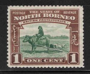North Borneo Scott 193 MNH** perf 12.5 stamp 1939