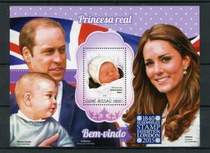 Guinea-Bissau 2015 MNH Princess Charlotte Birth Royal Baby Europhilex 1v S/S