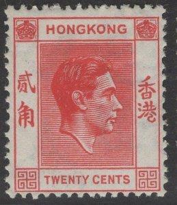 HONG KONG SG148 1948 20c SCARLET-VERMILION MTD MINT