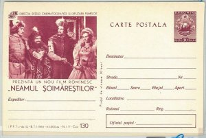 64723 - ROMANIA - POSTAL HISTORY: POSTAL STATIONERY CARD 1965 - CINEMA  #130