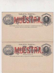 Republic of Costa Rica Universal Postal Union UNUSED Stamp Card Folded Ref 35021