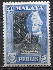 Malaya Perlis; 1957: Sc. # 36; **/MNH Single Stamp