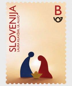 2020 Slovenia Christmas (2)  (Scott NA) MNH