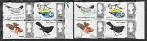 Sg 696f 697e & 698f 1966 Birds (Ord) missing Emerald Green UNMOUNTED MINT/MNH