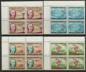 Haiti 1960 Olympics #B18-B19, CB28-CB29 VARIETY (pos. 7) Set in BLOCKS VF-NH