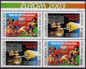 Azerbaijan stamp 2003 Europe CEPT WS25003