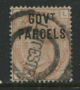QV 1883 1/ Gov't Parcels Official used