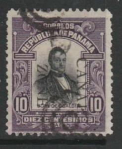 U.S. Scott #30 Canal Zone Stamp - Used Single