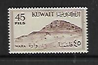 KUWAIT, 166, MNH, WARA HILL