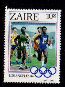 Zaire - #1156 Olympic Running - MNH