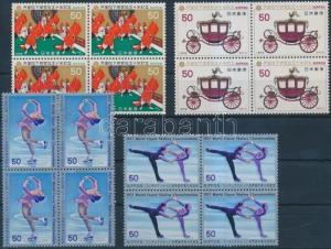 Japan stamp Emperor Hirohito MNH 1976 Mi 1301-1302 + 1311-1312 WS158128
