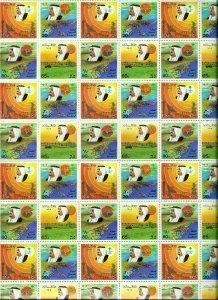 V.RARE SAUDI ARABIA 1985 CAT VALUE USD 150.00 KING FAHD DEVELOPMENT BLOCK OF 04