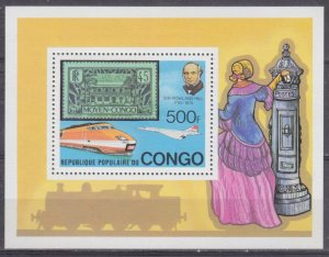 1979 Congo Brazzaville 684/B19 Locomotives 6,50 €