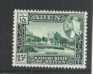 Aden Kathiri State of Seiyun #31 mint cv $.25