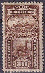 Peru  #J5  Unused CV $17.00  (Z4353)