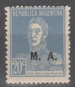 Argentina #OD32 MNH F-VF (SU1611)