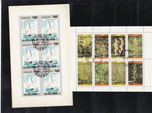State of Oman 2 x Stamps Sheets Sailing Boats & Plants Ref 26964