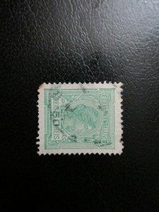 Brazil #203 Used (N7U2) WDWPhilatelic