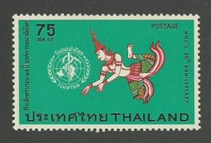1973 Thailand Scott Catalog Number 647 Unused Never Hinged