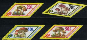 Mongolia SC1004-1010 Various Miushrooms MNH 1978