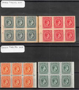 Lot of 24 Jamaica MNH Mint Stamps Scott # 116a 117a, 148a, 149a #142865 R