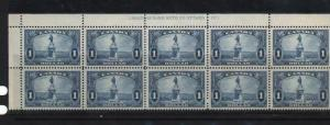 Canada #227 XF/NH Plate #1 Upper Block Of 10