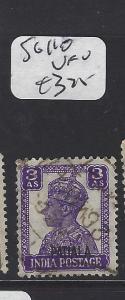 INDIA PATIALA   (PP0807B)  KGVI    3A  SG 110   VFU