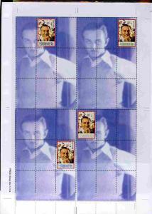 Turkmenistan 1999 Personalities - Walt Disney uncut perfo...