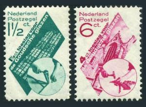 Netherlands B48-B49,hinged.Michel 243-144. Gouda Church and repair works,1931