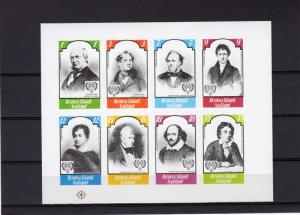 Bernera Islands 1979 YEAR OF THE CHILD/Shakespeare Shlt (8) Imperforated MNH