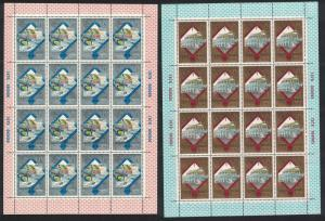 USSR Moscow Olympic Games Golden Ring Tourism 2v 5th series Small Sheets RAR