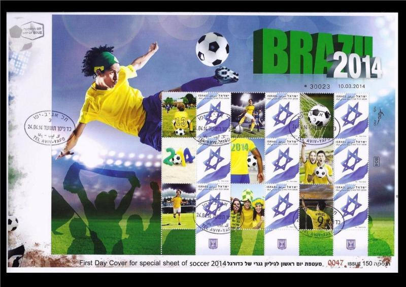 ISRAEL STAMP  2014 SOCCER FOOTBALL BRAZIL WORLD CUP MONDIAL SHEET ON FDC NEYMAR