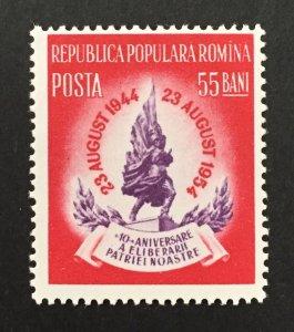 Romania 1954 #1003, WW II Monument, MNH.