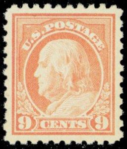 432, Mint XF NH 9¢ Franklin Stamp - A GEM! - Stuart Katz