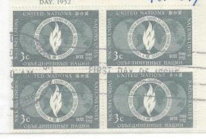 United Nations (New York), 13, Definitive Insc Blk(4),Used