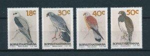 [102759] Bophuthatswana 1989 Birds of prey vögel oiseaux  MNH