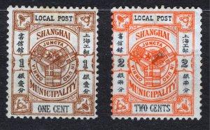 CHINA, SHANGHAI, 1893 -1897