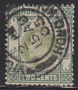 Hong Kong, King Edward VII, Sc. 72, used