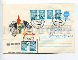 412947 Moldova 1993 year Arsentyev conference man and space real posted COVER