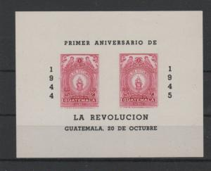 GUATEMALA STAMPS SHOW DEALER CLOSEOUT LOT 761 0917